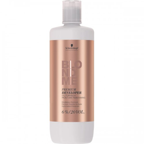 Soin Crème Curl Contour 150ml
